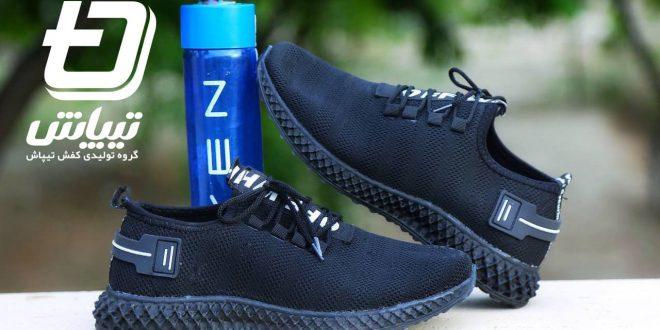 پیج تولیدی کفش کتانی